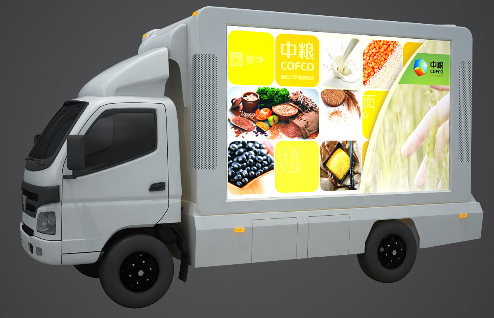 LED广告车在饮食行业中必不可少