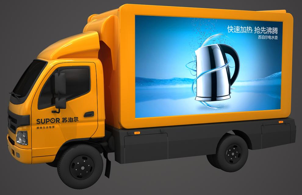 家电行业使用广告车带来了更多的用户