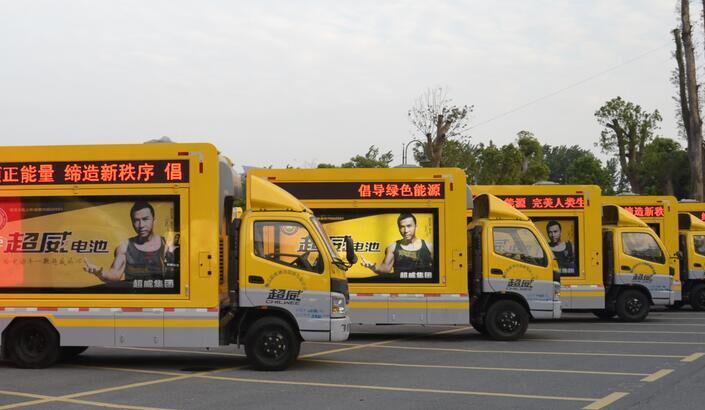 景想e车助力超威集团开启宣传新模式