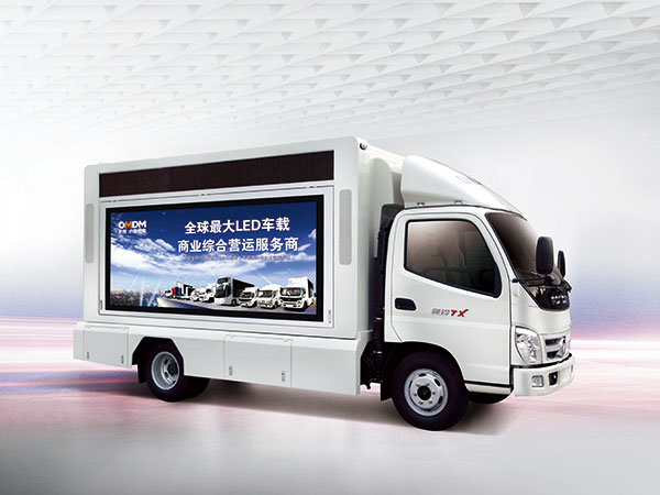 卡车系列 E-AL3360