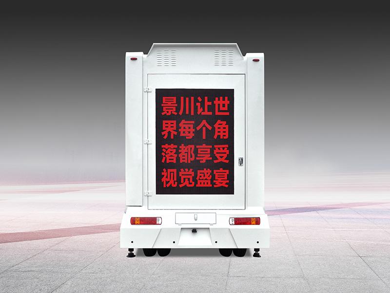 卡车系列 E-W4800